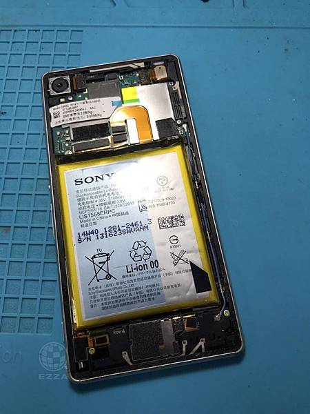 SONY Z3 電池大膨脹