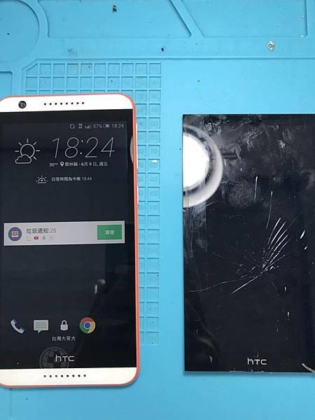 HTC 820觸控失控