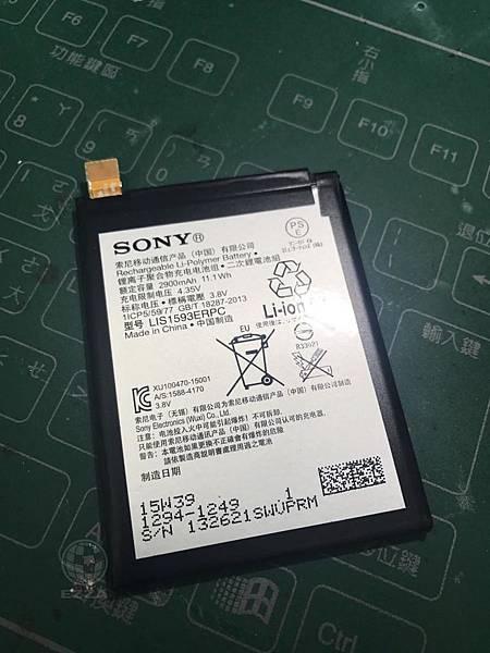 Z5更換電池(3)