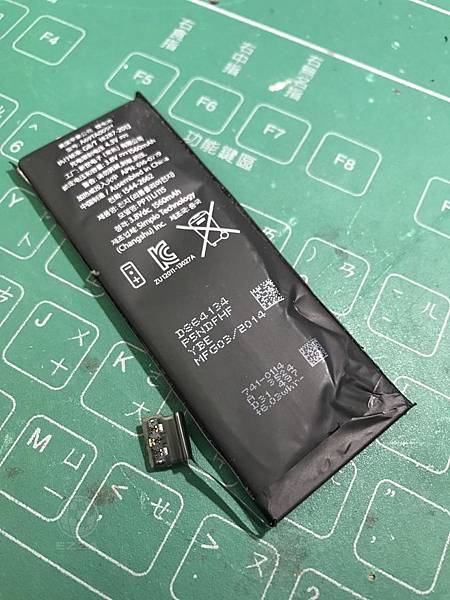 I5電池膨脹(3)