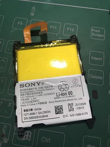 Z1更換電池(2)