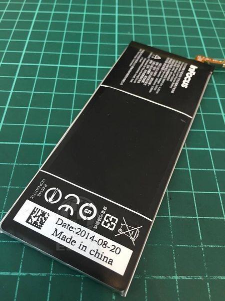 m810更換電池