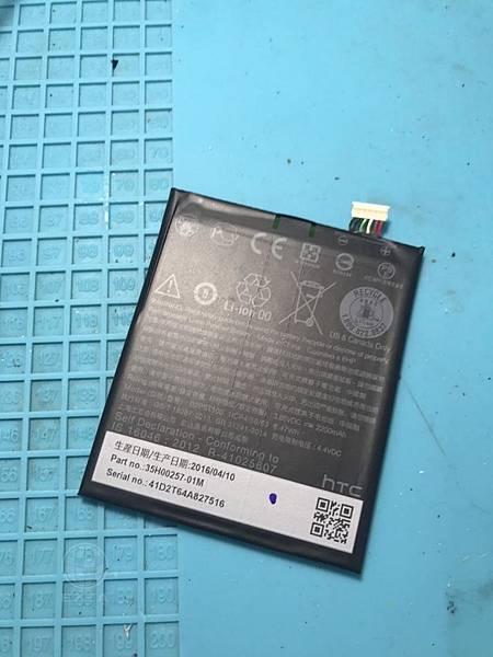 D530電池老化