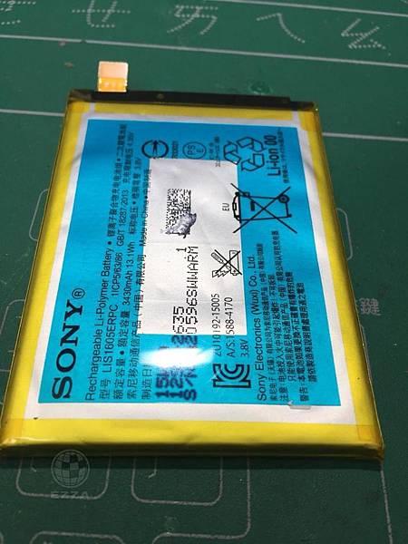 Z5P電池膨脹(1)