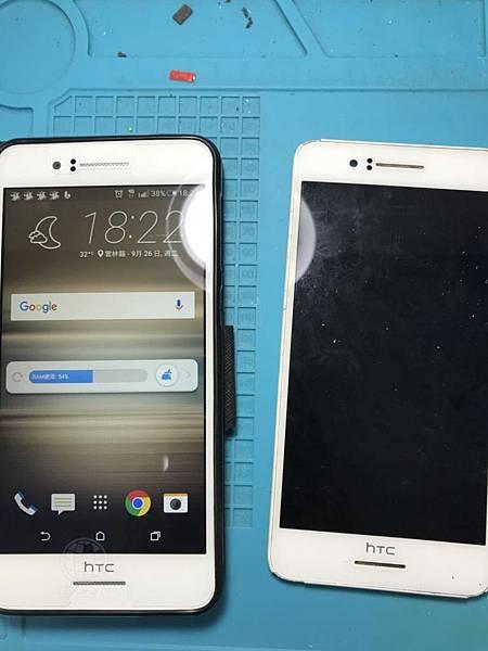 HTC 728顯示異常