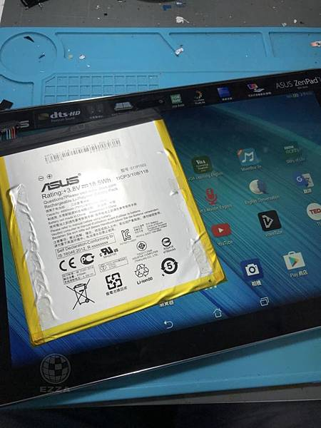 ASUS ZenPad 10 不開機拉