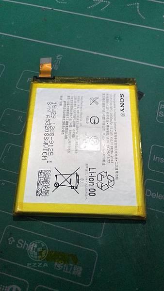 Z5更換電池(7)