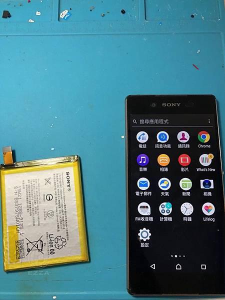 SONY Z3+更換電池