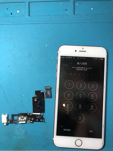IPHONE6S+麥克風異常