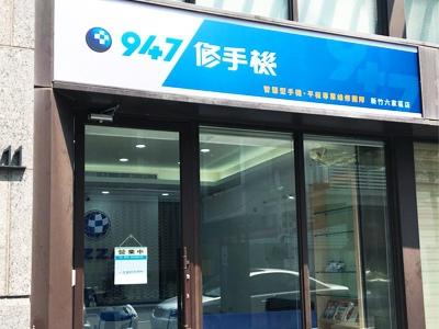location54 (1).jpg