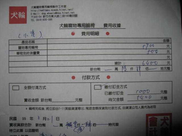 F23_20100321032925235[1].jpg