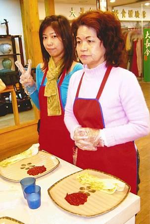 09泡菜泡菜,我們學做泡菜,吔!.jpg