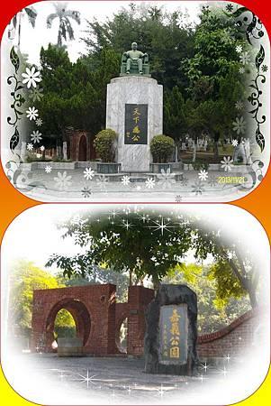 01嘉義公園正門國父銅像a.jpg