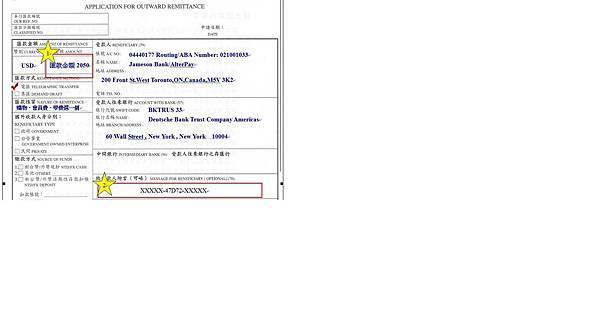 Ap電匯申請填寫資料1jpg