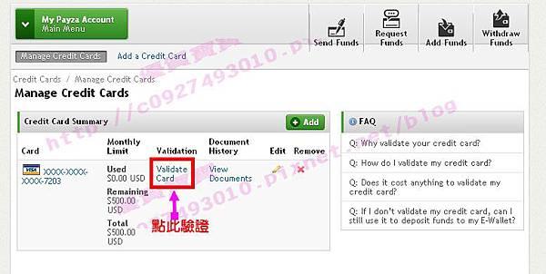 payza.jpg(信用卡)步驟5