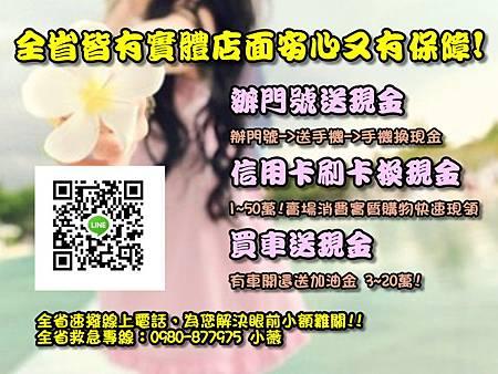 小薇2.jpg