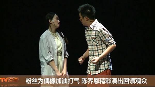 恩舞台  女作首演  覆以往表 不俗-  -高清在  看-全能看-天翼.flv_000246080