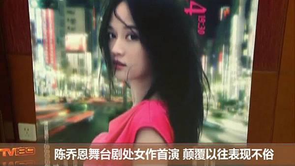 恩舞台  女作首演  覆以往表 不俗-  -高清在  看-全能看-天翼.flv_000004240