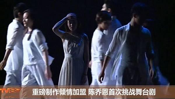 恩舞台  女作首演  覆以往表 不俗-  -高清在  看-全能看-天翼.flv_000056720