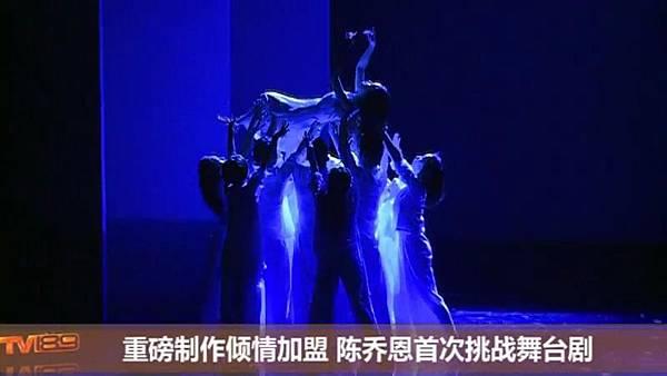 恩舞台  女作首演  覆以往表 不俗-  -高清在  看-全能看-天翼.flv_000089800