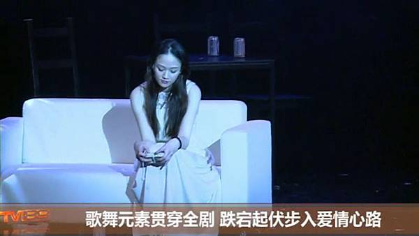 恩舞台  女作首演  覆以往表 不俗-  -高清在  看-全能看-天翼.flv_000179320