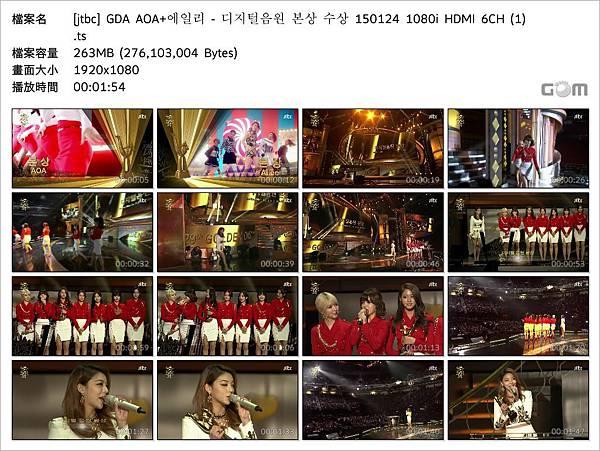[jtbc] GDA AOA+에일리 - 디지털음원 본상 수상 150124 1080i HDMI 6CH (1)_Snapshot