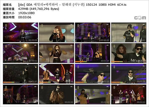 [jtbc] GDA 에일리+에픽하이 - 말해줘 (지누션) 150124 1080i HDMI 6CH_Snapshot