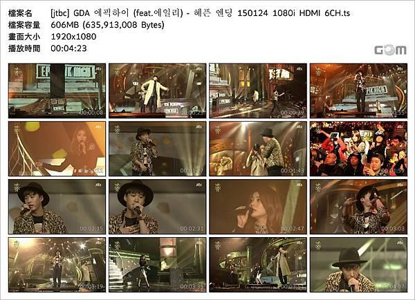 [jtbc] GDA 에픽하이 (feat.에일리) - 헤픈 엔딩 150124 1080i HDMI 6CH_Snapshot