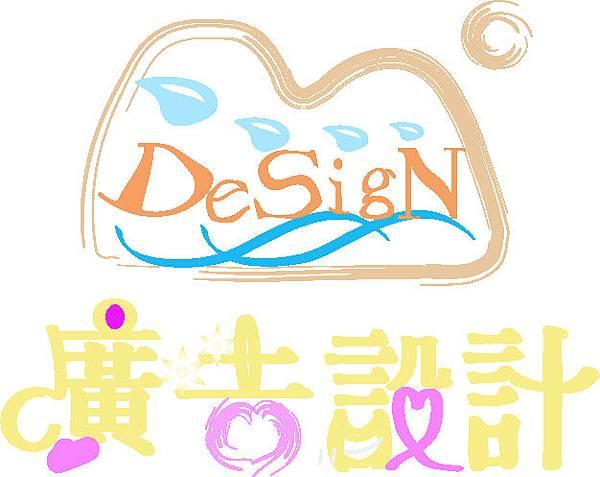 廣告設計.jpg