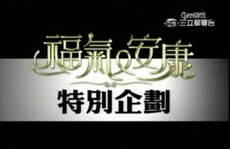 福安37.jpg