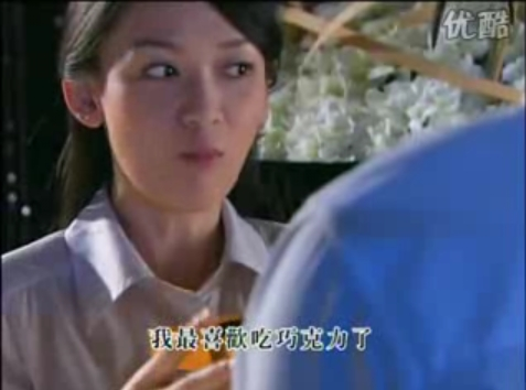 福安第5集預告002.jpg