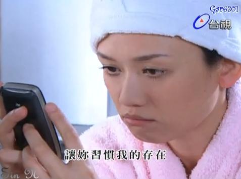 福氣又安康第6集預告裁圖006.jpg