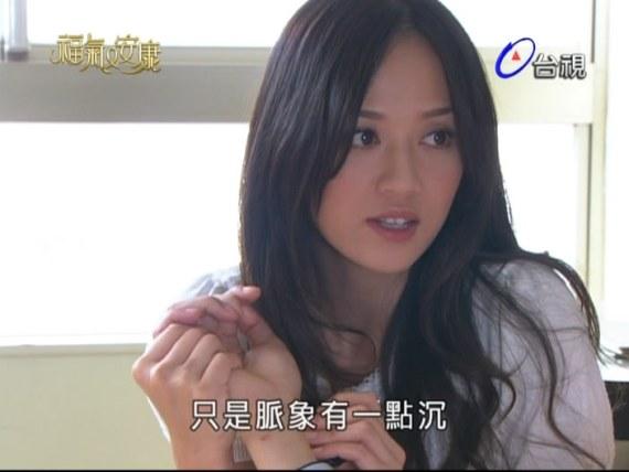 福氣又安康第10集裁圖08.jpg