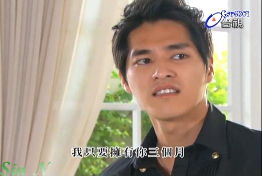 福氣又安康第11集預告裁圖005.jpg