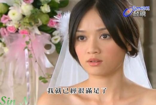 福氣又安康第11集預告裁圖006.jpg