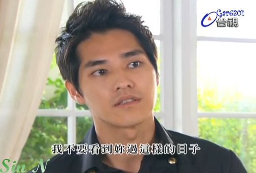 福氣又安康第11集預告裁圖007.jpg