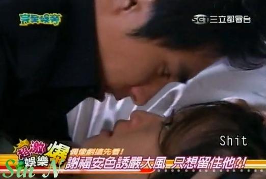 福氣又安康第11集搶先看010.jpg