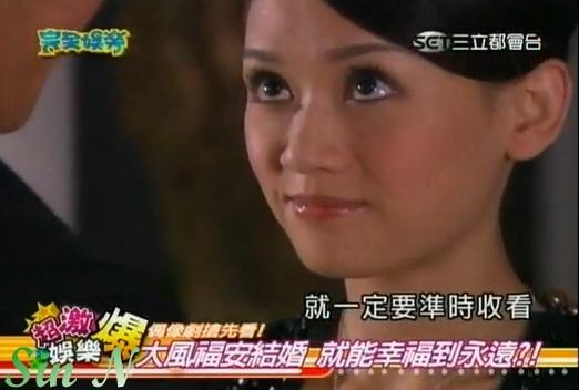福氣又安康第11集搶先看015.jpg