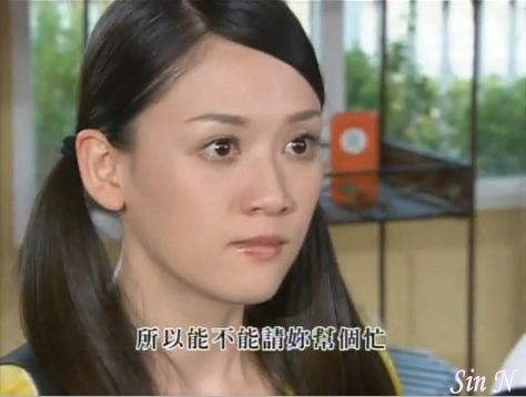 福氣第15集預告裁圖004.jpg