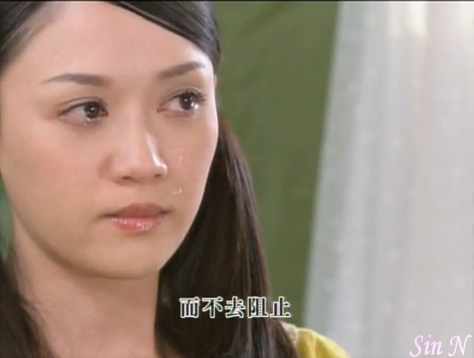 福氣第15集預告裁圖005.jpg