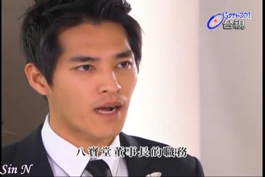 福氣又安康第17集裁圖003.jpg