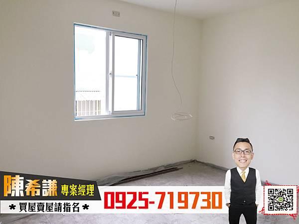 永慶-陳希謙-元昌公寓.jpg