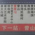 公交車站牌