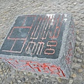 海濱步道的石雕藝術01
