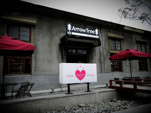 Arrow Tree 01
