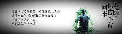 ctpubco_t826231_webcamera360_20140530123440