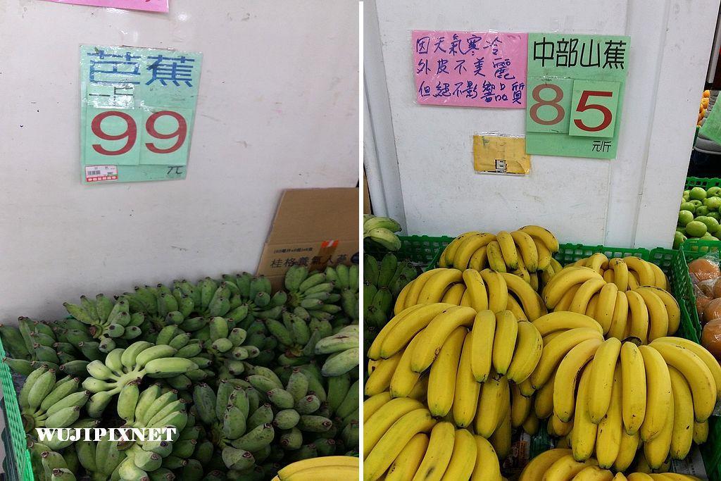 20170203香蕉價格