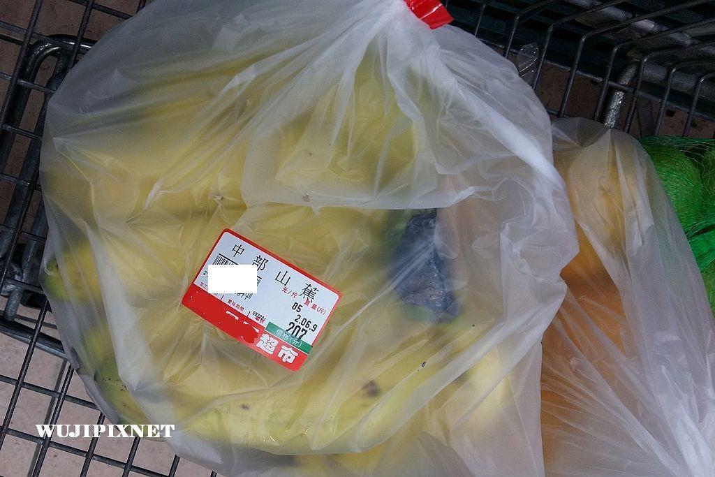 20170204_超市香蕉