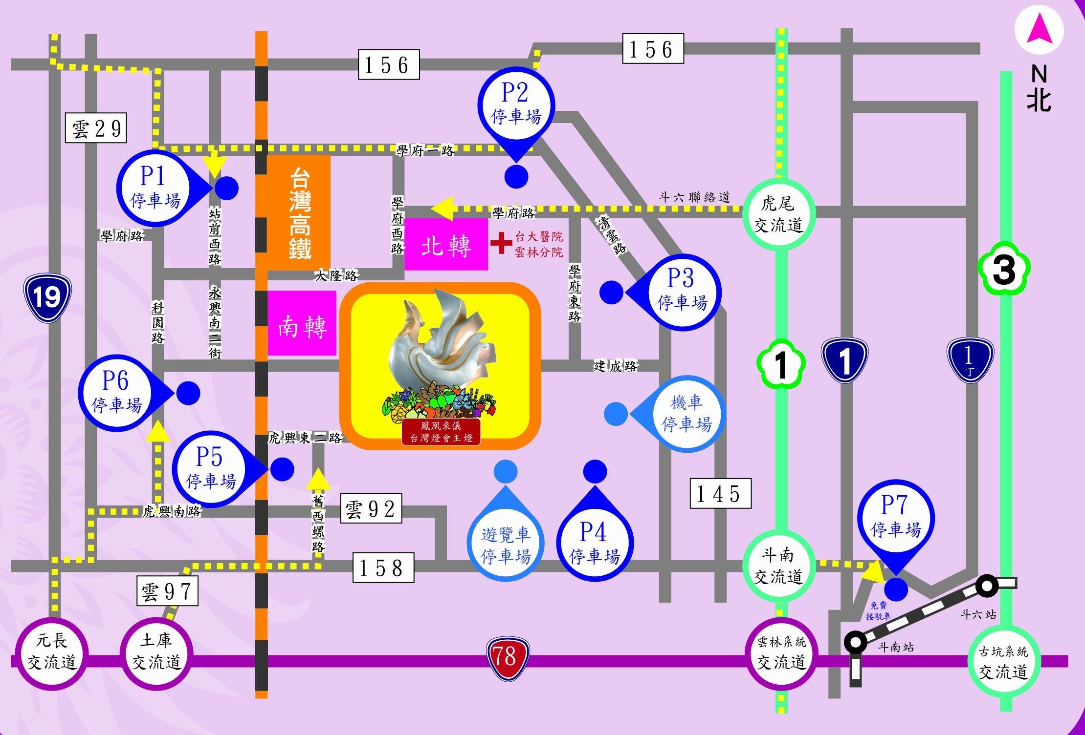 2017年雲林燈會地圖