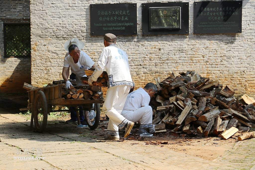 江西景德鎮瓷器